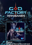 GoD Factory: Wingmen Steam