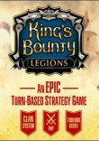 King's Bounty: Legions | True Tactician Ultimate Pack Steam