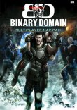 Binary Domain - Multiplayer Map Pack Steam