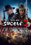 Total War: Shogun 2 - Fall of the Samurai (steam)