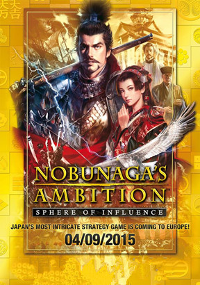 NOBUNAGA\'S AMBITION: Sphere of Influence Steam