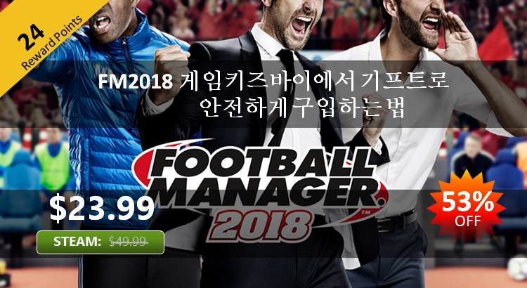 Football Manager 2018 [Cloud Activation] key- Steam|Top Selling Games